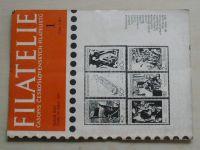 Filatelie 1-24 (1971) ročník XXI.