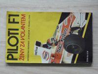 Piloti F1 - Ženy za volantem (Motoristická současnost - Příloha 2/1975)