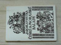 Hutka - České a Moravské balady (nedatováno) podpis - J. Hutka