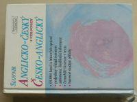 Slovník anglicko-český/česko-anglický s výslovností (1998)