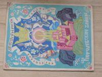 Асбъернсен - Королевские зайцы - Норвежская сказка (1976) rusky
