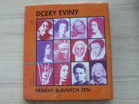 Menzel - Příběhy slavných žen - Dcery Eviny (1998)