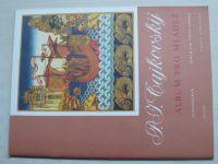P.I.Čajkovskij - Album pro mládež (1988)