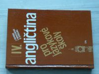 Peprník - Angličtina pro jazykové školy IV. (1988)