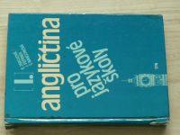 Zábojová - Angličtina pro jazykové školy I. (1987)