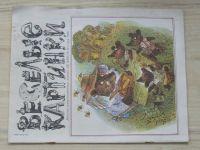Veselé obrázky - Веселые картинки  - Květen/1990