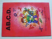 Novák - Abeceda - Výukový soubor k českému jazyku, čtení a literární výchově pro I. stupeň ZŠ (1998)