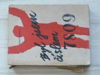 Rudolf - Byl jsem číslem 7809... (1945) Hrůza a zvěrstva v nacistických koncentračních táborech