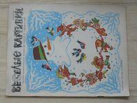 Veselé obrázky - Веселые картинки - únor 1989