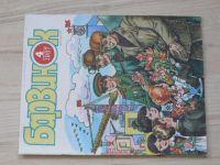 Барбунок 4/1987 - rusky, dětský časopis