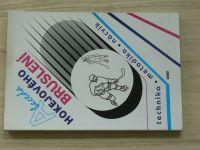 Abeceda hokejového bruslení - Technika - Metodika - Nácvik (2000)