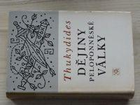 Thukydides - Dějiny Peloponnéské války (1977) Živá díla minulosti