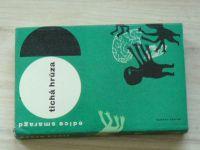 Tichá hrůza - edice Smaragd sv. 45 (1967)