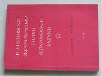 K historickosrovnávacímu studiu slovanských jazyků (1958)