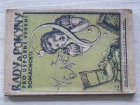 Kožmírová - Rady a pokyny pro úsporné vedení domácnosti (Strnadel 1947)