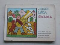 Lada - Říkadla (1982)