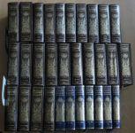 Ottův slovník naučný I. - XXIV. + Ottův slovník naučný - Dodatky I.1. - IV. 1. (1996 - 2001) 31 knih