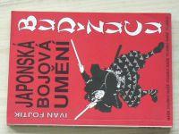 Fojtík - Japonská bojová umění - Budžucu (1993)