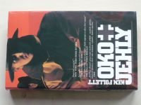 Follett - Oko jehly (1996)
