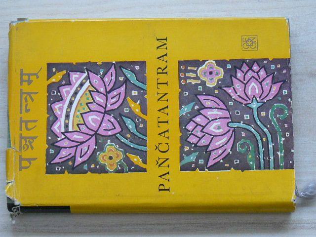Paňčatantram - Patero naučných příběhů - Sbírka bajek a povídek ze staré Indie (1968)