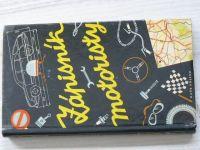 Zápisník motoristy (1959)
