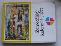 Zemědělský kalendář 1977 (1976)