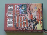 Angličtina - jazykový a turistický průvodce (nedatováno)