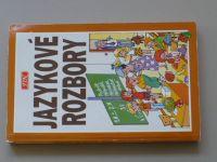 Hartmannová - Jazykové rozbory (1993) Pro žáky základních, středních škol a studenty víceletých gym.