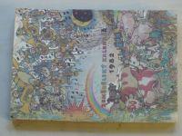 Zemědělský kalendář 1982 (1981)