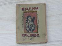 Басни Крылова (Kyjev 1919) Bajky, rusky