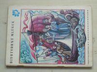 Pírko ptáka Ohniváka 15 - Divotvorný mlýnek (1968)