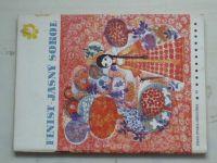 Pírko ptáka Ohniváka 16 - Finist - Jasný sokol (1969)