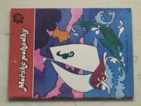 Pírko ptáka Ohniváka 31 - Mořské pohádky (1970)