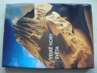 Ardito - Velké hory světa (2007)