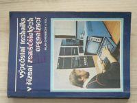 Chromeček - Výpočetní technika v řízení zemědělských organizací (SZN 1985)