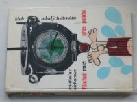 Sacharnov - Všichni muži přes palubu (1967)