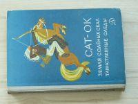 Сат-Ок - Земля соленых скал - Таинственные следы (1980) Indiánské pověsti