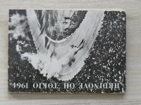 Hrdinové OH Tokio 1964 - fotografie v obálce - Pressfoto