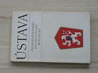 ÚSTAVA Československej socialistickej republiky (1973) slovensky