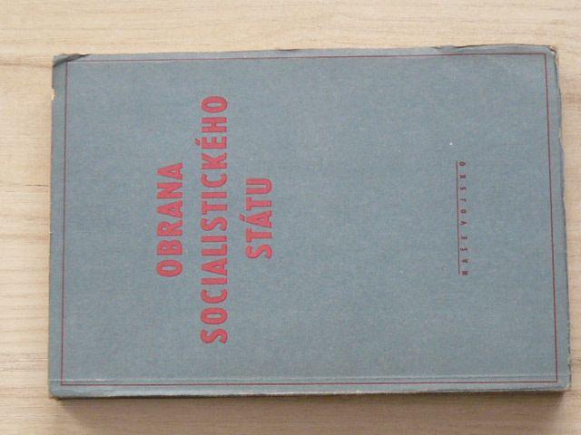 Obrana socialistického státu (Naše vojsko 1974)