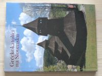 Székely, Mesároš - Gréckokatolíci na Slovensku (1997) slovensky
