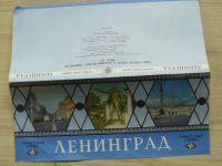 Ленинград - Туристская схема  (1983) Leningrd, průvodce, mapa