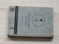 Chajkin - Slovník radioamatéra (1954)