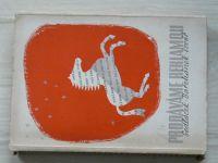 Sedláček, Barchánek, Kovář - Prodáváme reklamu (1947)