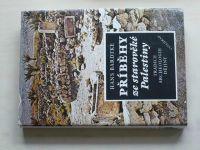 Bardtke - Příběhy ze starověké Palestiny (1990)