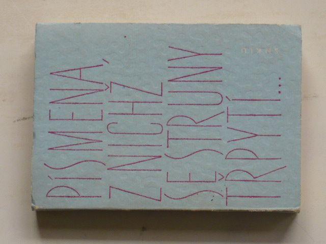 Propagační almanach poezie - Písmena, z nichž se struny třpytí... (1963)