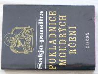 Sakja-pandita - Pokladnice moudrých rčení (1988)