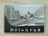 Světová velkoměsta č. 21. - Bělehrad - 12 pohlednic