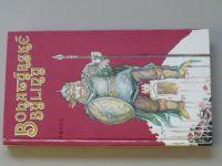 Bohatýrské byliny - Třiatřicet příběhů (1986)