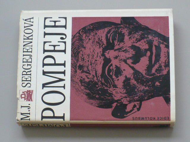 Sergejenková - Pompeje (1972)
